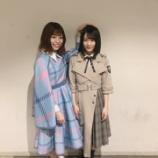 『日向坂46東村芽依がブログで欅坂46 2期生森田ひかるとの2ショットを公開!』の画像