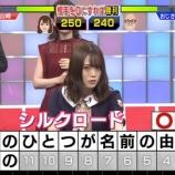 『【乃木坂46】これ答えれるって・・・山崎怜奈、やっぱり凄いんだな・・・』の画像