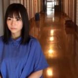 『きいちゃんの撮影メイキング動画がきましたよ! 可愛いぞ!【乃木坂46】』の画像