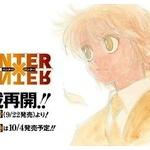 冨樫義博氏『HUNTER×HUNTER』、5ヶ月ぶり連載再開へ!!