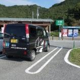 『徳島県に柏木工のシビルチェア・CC71Kとフジファニチャーショールームを訪問』の画像
