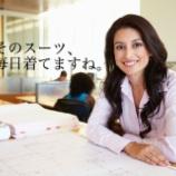 『「ダサいビジネスマンは卒業!」男性向けファッションお助けサービス5選』の画像