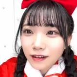 『[動画]2020.12.24(20:04~) SHOWROOM 「≠ME(ノットイコールミー) 本田珠由記」@個人配信 【ノイミー、みるてん】』の画像