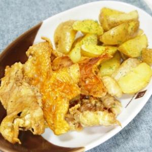 サクサク鶏皮とジャガイモのオーブン焼き