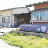 『京都愛護センターで講習がありました。』の画像