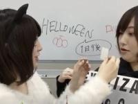 """【欅坂46】""""裏ボス""""志田愛佳を唯一服従させた猛者..."""