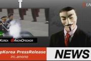アノニマスが韓国政府にサイバー攻撃予告…「アノニマスVS.ナリスマス」4/14見逃すな!