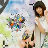 『【乃木坂46】若月佑美 二科展4年連続入賞!入賞作品を公開!!』の画像