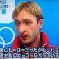 【感動】 ロシアの英雄プルシェンコ選手(31) 自身の棄権で...