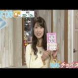 『【ゆる中学受験】TVで紹介されました!』の画像