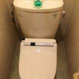 『ウォシュレット水漏れ 大阪府守口市 -トイレ便座交換-』の画像