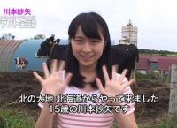 【AKB48】さややって怒ったら怖そう【川本紗矢】
