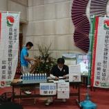 『令和元年・(一社)宅建協会尼崎支部ゴルフ大会開催!!』の画像
