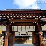 『京都旅行2017:下鴨神社&御朱印』の画像