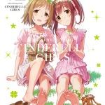 Blu-ray&DVD第7巻特典CDの試聴動画が公開!
