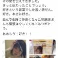 【週刊文春】 峯岸みなみ、東海オンエア てつや と婚約!!!!!