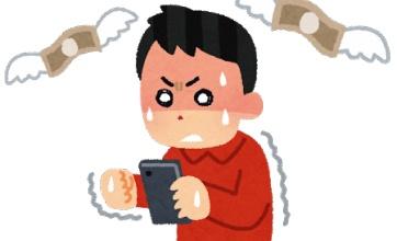 【速報】松本人志さん、スマホゲーにハマる