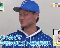 大 和「目標は阪神メッセからぼてぼてのゴロで内野安打打つこと」
