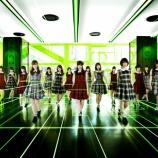 『【乃木坂46】西野七瀬のセンター曲について語ろう!!!』の画像