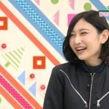 『欅坂46を卒業した志田愛佳がけやかけのスタジオに登場!視聴者に向けて最後の挨拶。【欅って、書けない?】』の画像
