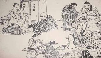 江戸時代の日本の数学のレベルって知ってる?