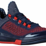 『adidas Crazylight Boost 2015 'Independence Day'』の画像