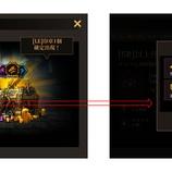 『【光を継ぐ者】[SR]以上印章確定パックの商品追加のお知らせ』の画像