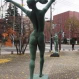 『「裸体像Tシャツ計画 讃歌と躍進」』の画像