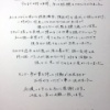 光宗薫、摂食障害、脅迫的な症状により芸能活動休止を発表。