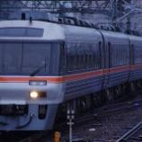 『名古屋駅で5767レを撮影』の画像