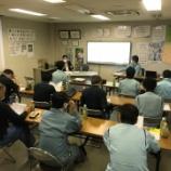 『10/10 名古屋支店 下期全体会議 及び 安全衛生会議』の画像
