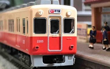 『GREENMAX 阪神2000系 入線』の画像