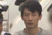 【東京】路上で馬乗りになってキス、中国人の男(30)逮捕…l道を譲ろうとして女性が同じ方向に動いたから「自分に気がある」と思った