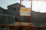免除川に架かる橋がフェンスでがっしり覆われて通行止になってる〜長宝寺小学校の近く〜