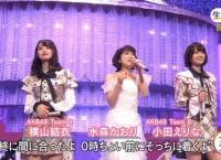 【うたコン】横山結衣、小田えりなが水森かおりと「大阪LOVER」を披露!