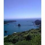 『視界の先に新島が』の画像
