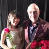 『生田絵梨花のブログのスケールが大きすぎて乃木坂46の枠をはみ出してる件wwwww』の画像