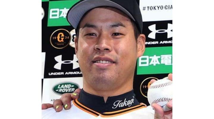巨人、チーム最多登板の高木京が登録抹消