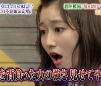 【欅坂46】あかねんの殺陣キレッキレだし、告白もかわいいwwwwwNO1.不良娘決定戦!④【KEYABINGO!2】