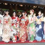 『【乃木坂46】和田まあや『98年組成人式』朝のみ参加した模様!!!』の画像