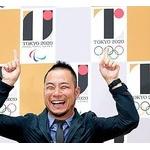 新たな五輪エンブレムは公募で 佐野への賞金100万円は支払われず