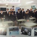 『【乃木坂46】星野みなみの高校の集合写真 真面目そうな感じだよな・・・』の画像
