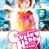 『映画『CUTIE HONEY -TEARS-』予告編!』の画像