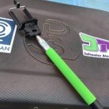 『単独釣行での撮影に!自撮り棒がチョー便利な件。』の画像