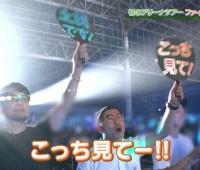 【欅坂46】MC二人とも驚愕のあのパフォーマンス!!!!初のアリーナツアーファイナルに密着!⑤【欅って、書けない?】