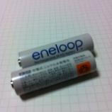 『いまさらですが「eneloop」について書いてみた』の画像