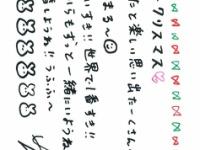 【悲報】乃木坂46のメンバーがファンとの結婚を約束していたwwwwwwwwwww