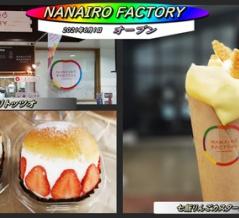 オープンした「NANAIRO FACTORY」で話題のマリトッツオとりんごクレープ
