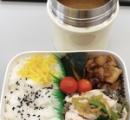 【画像】ぼくの本日の手作り弁当!!!!