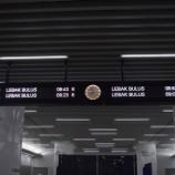 『【ジャカルタ地下鉄】Bundaran HI~Sutiabudi間で輸送障害発生!?』の画像